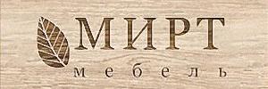 Интернет-магазин мебели «Мирт» | Купить мебель недорого в Ялте с доставкой по Крыму. Качественная мебель для дома и офиса.
